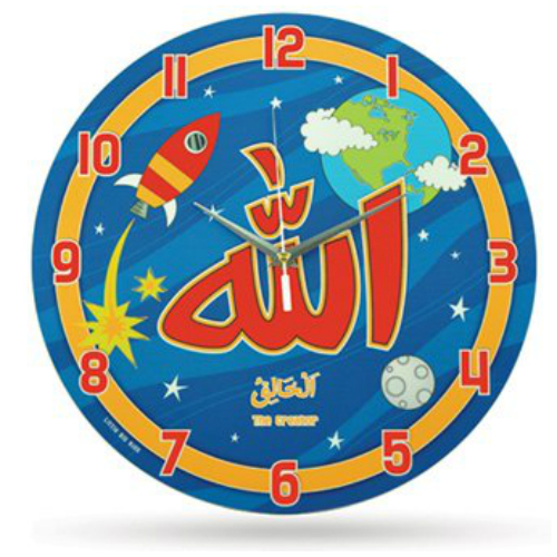 Islamic Clock Boys