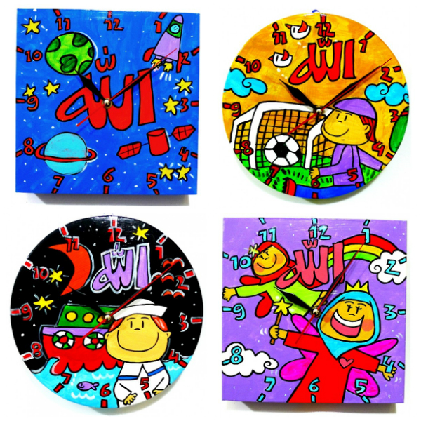 Islamic Kids Clocks Painted
