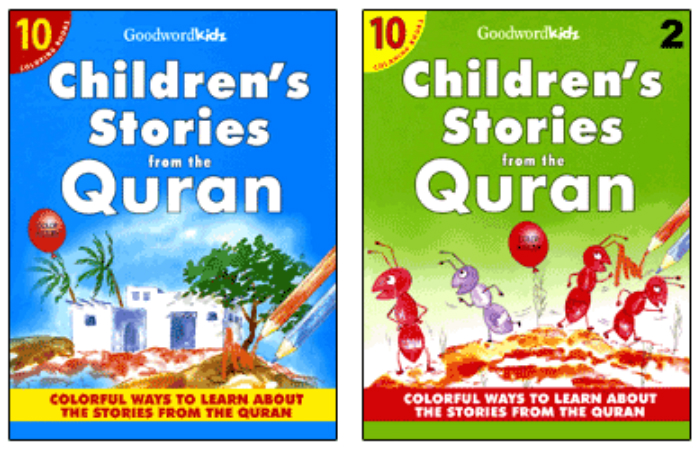 Children's Stories from the Quran Coloring Books