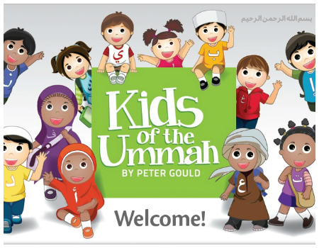 Kids of the Ummah App