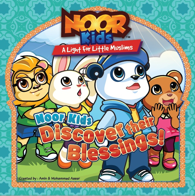 Noor Kids Book 3 Cover