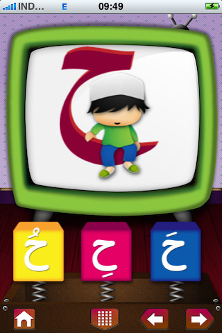 Muslim Kid Series Hijaiya Arabic Alphabet-75