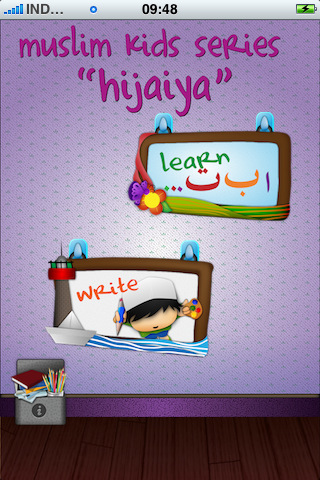 Muslim Kid Series Hijaiya Arabic Alphabet