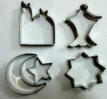 Eidway Cookie Cutters